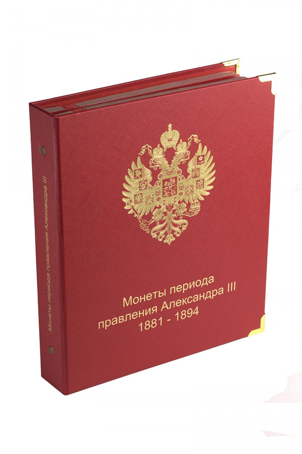 Магазины москвы альбомы для монет 1 рубль 1999 спмд пушкин купить