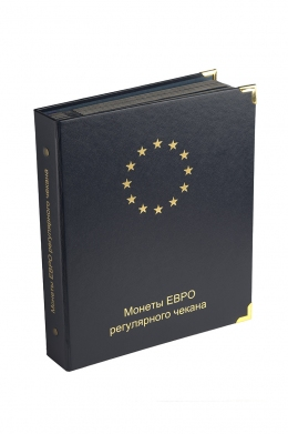Альбом для стран евросоюза 1 лев 1992 года цена